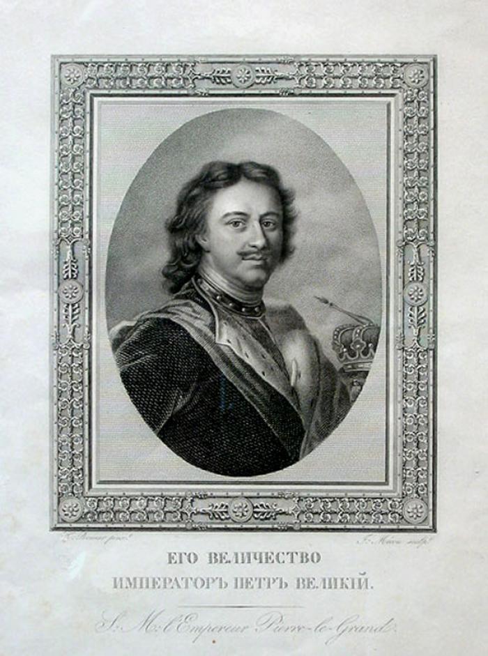 Peter the Great & James Daniel Bruce