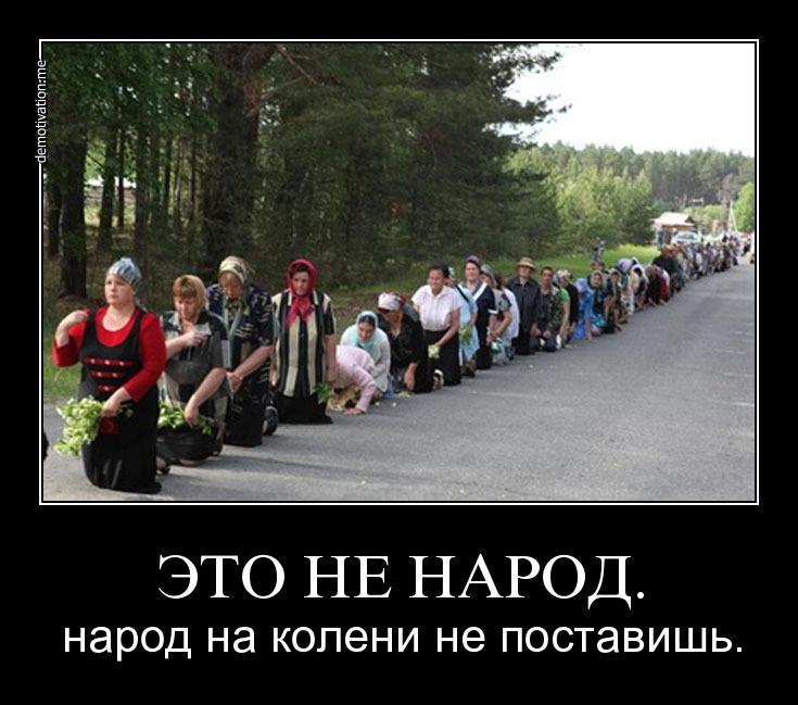 12. KKK-Makhno 007