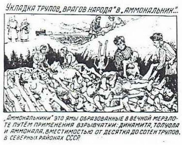 08. KKK-Makhno 011