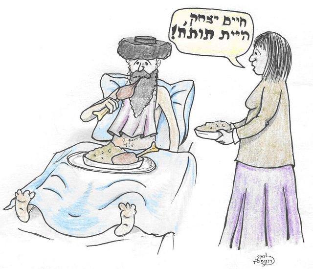 Jews sex Секс ортодоксальных евреев: во-первых, это красиво ...