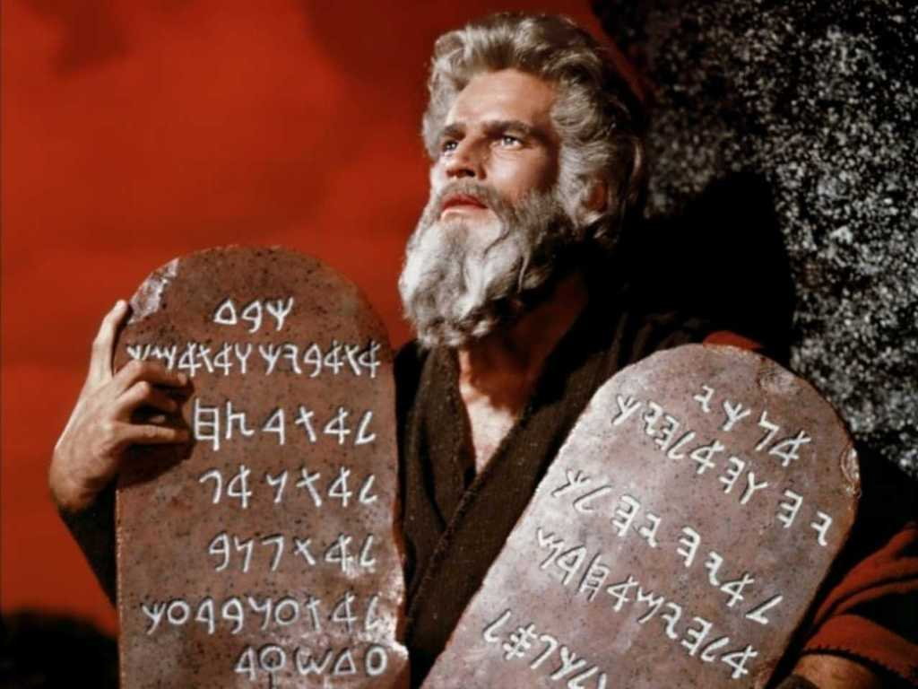 Ten Commandments 1