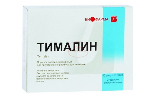 Pharmaceutical drug 18