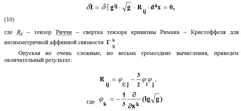 012. Kurilin 7