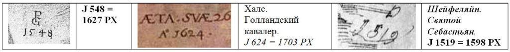 029. Serdcev 1