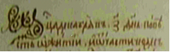 029. Serdcev 5