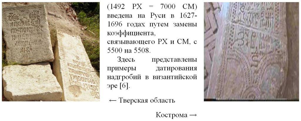 029. Serdcev 9