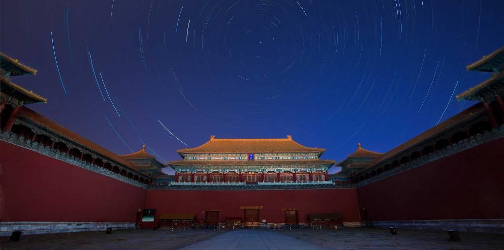 Chinese astronomy Китайская астрономия  мифическая древность