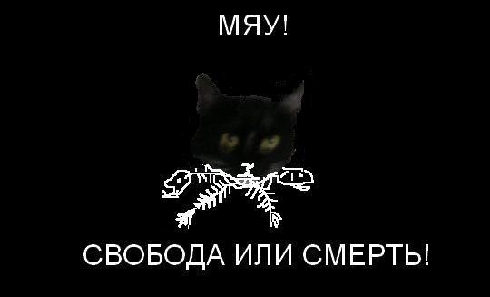 KKK-Makhno 001