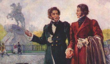 Александр Пушкин был масоном и тайным советником