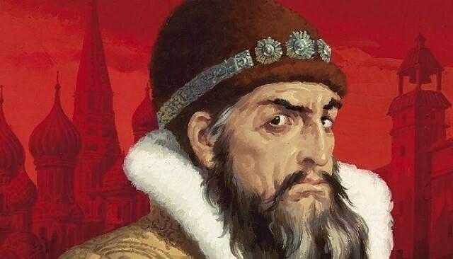 Архивные тайны Иван Грозный