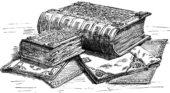 Талмуд, библия, коран