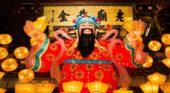 Император Китай