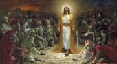 расплата за грехи человеческие