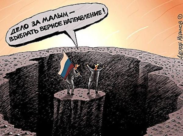 03. KKK-Makhno 004