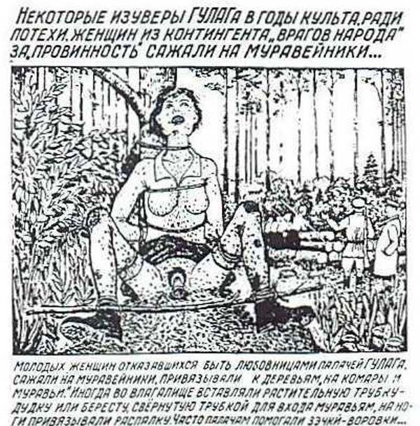 08. KKK-Makhno 013
