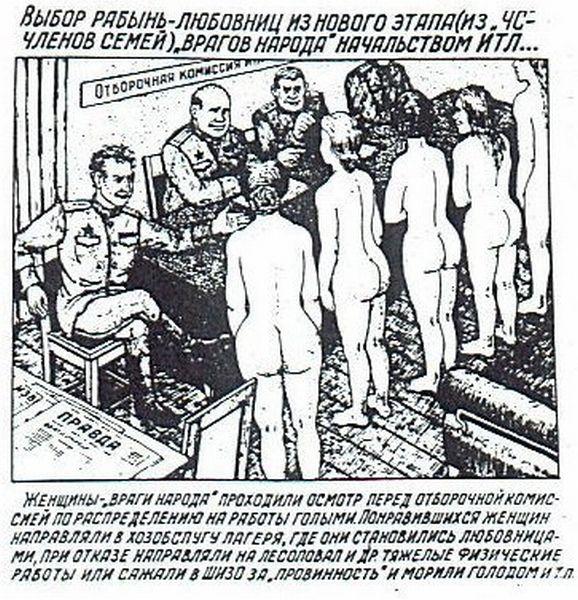 08. KKK-Makhno 014