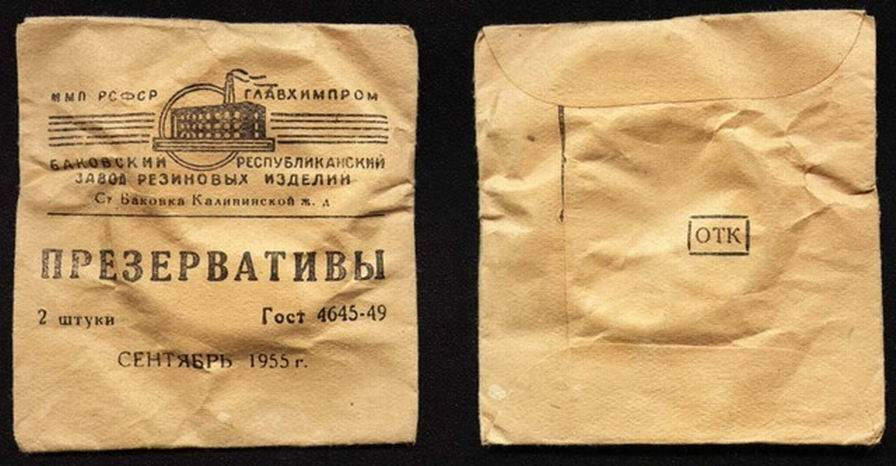 49 Konstantyn K. Kuzminsky 012