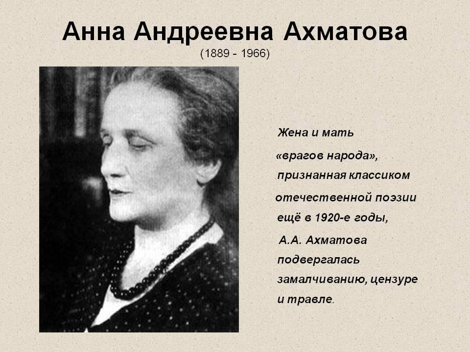49 Konstantyn K. Kuzminsky 017