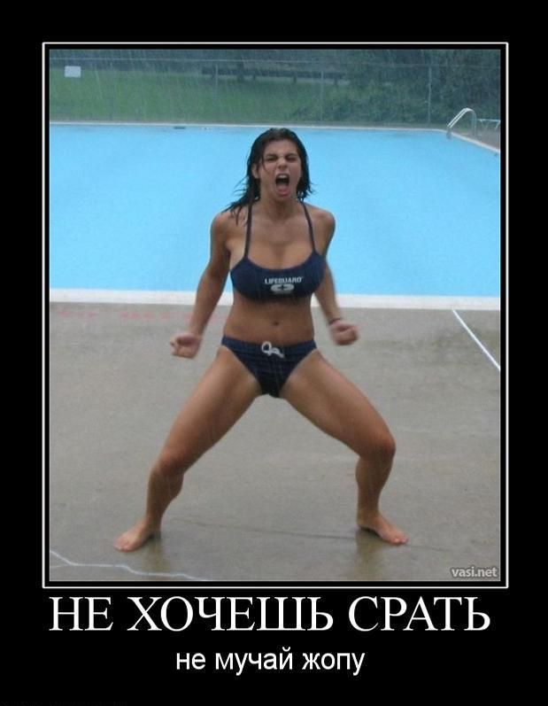 72 ass Великий и Ужасный Кузьминский - Махно о жопах и любви