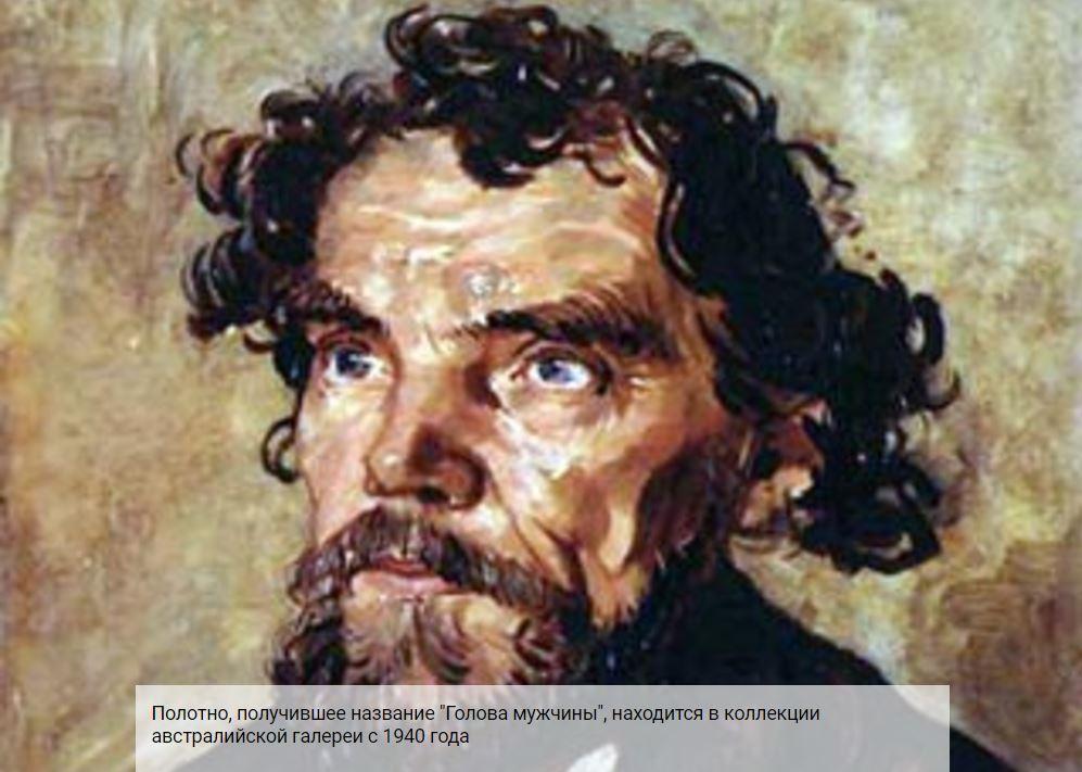 Fake Большой Обман,  искусство, живопись, Хан ван Меегерен, подделка