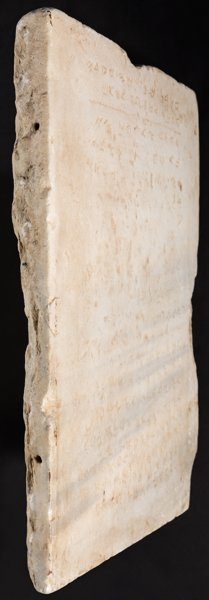 The Yavneh Ten Commandments Stone 2