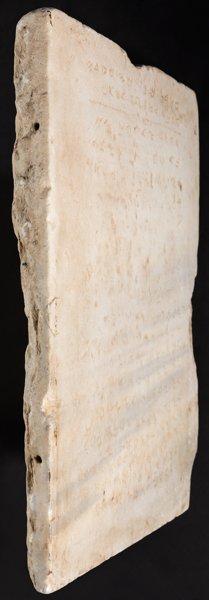 The Yavneh Ten Commandments Stone 2