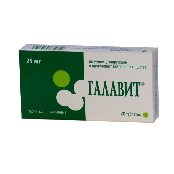Pharmaceutical drug 12
