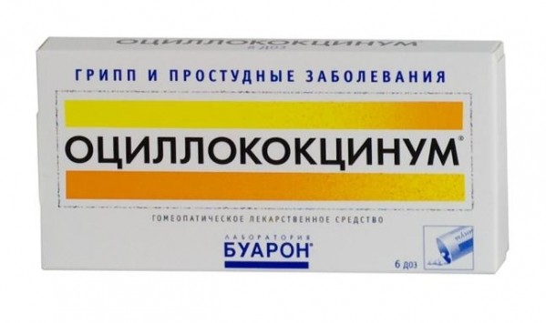 Pharmaceutical drug 16