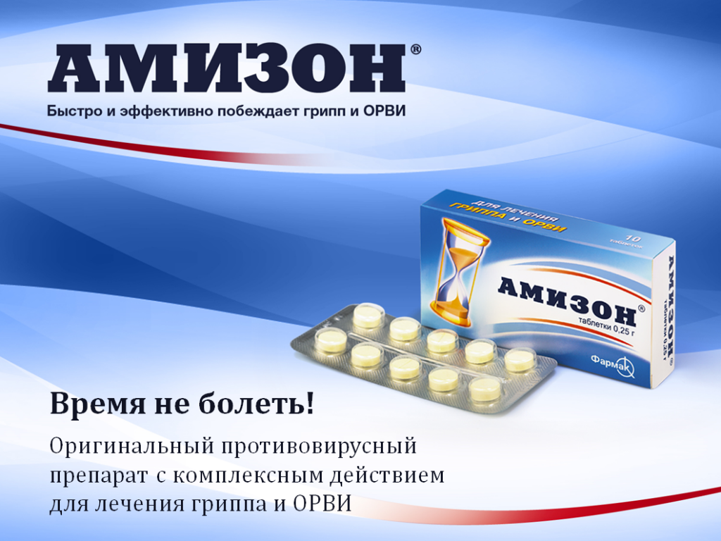 Pharmaceutical drug 4