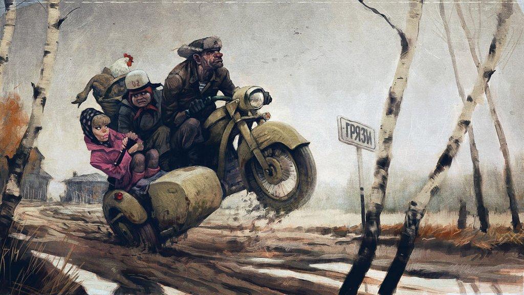 Народы Руси и России в историческом прицеле