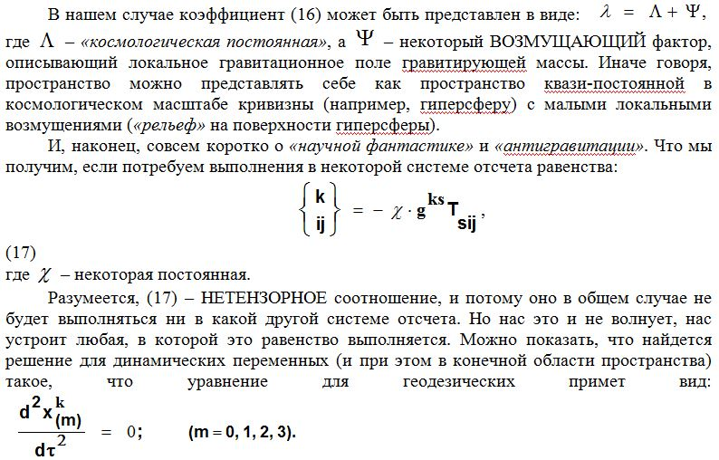 012. Kurilin 9