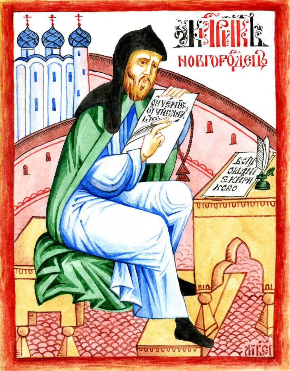024. Kirik the Novgorodian 1