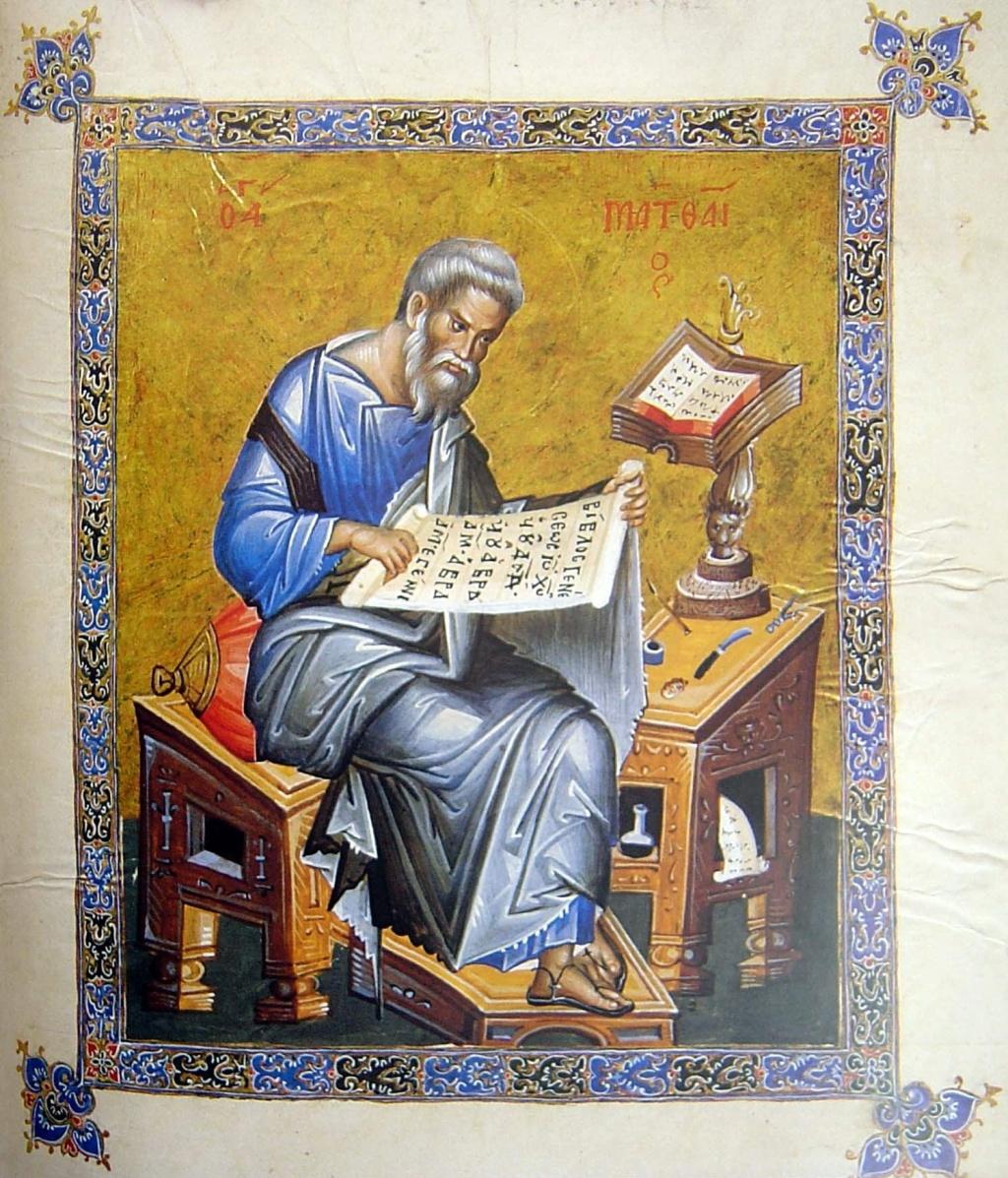 Кирик Новгородец русская мифическая античность