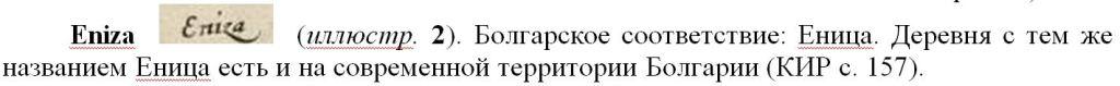 023. Tabov 6
