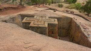 Эфиопия и Ковчег Завета мифическая древность