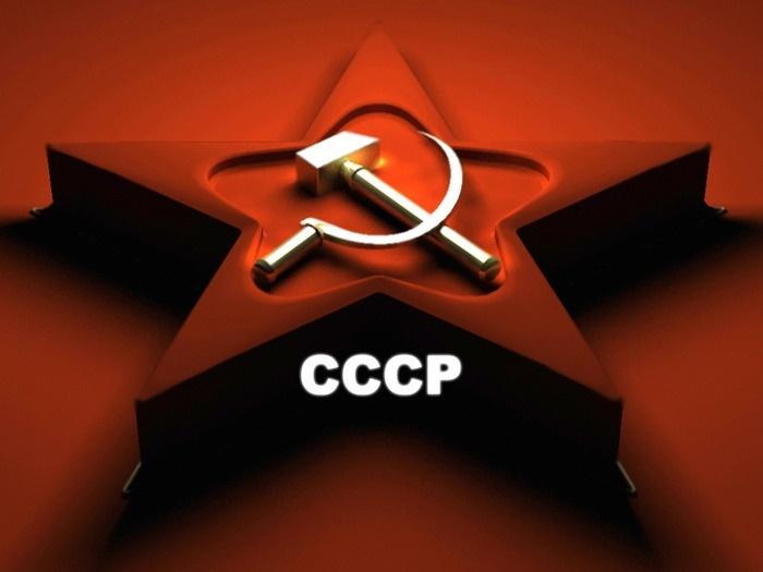 Russian castes 17c
