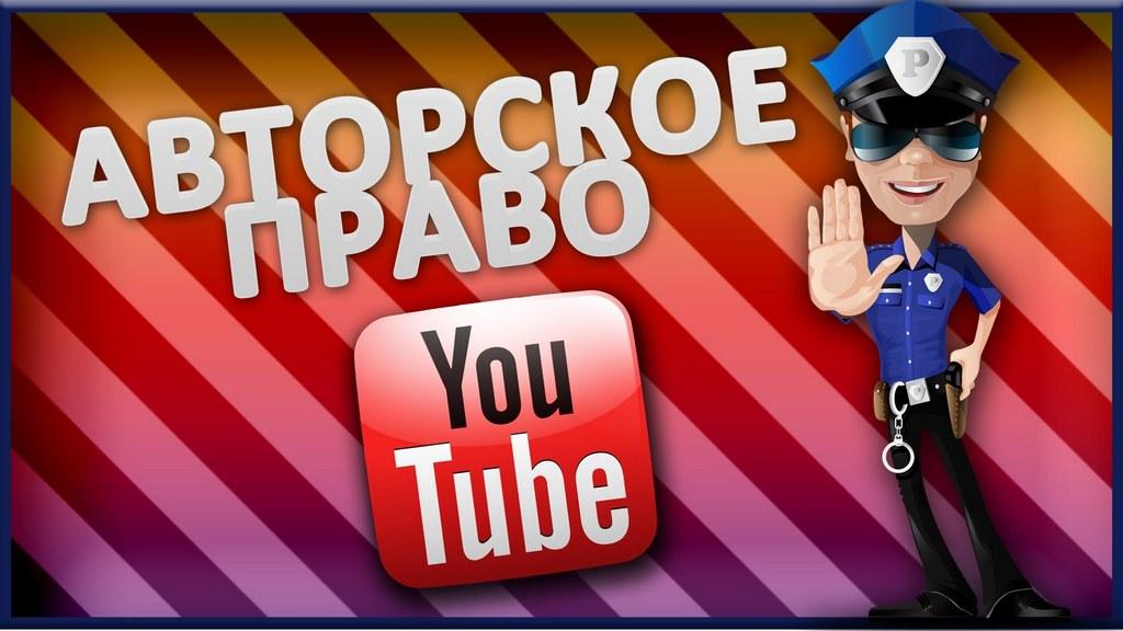 Основы мастерства видеоблогера. Youtube Space