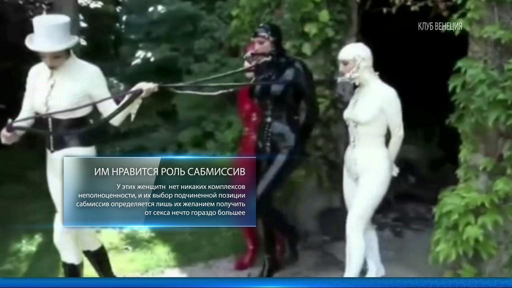 BDSM Culture 021