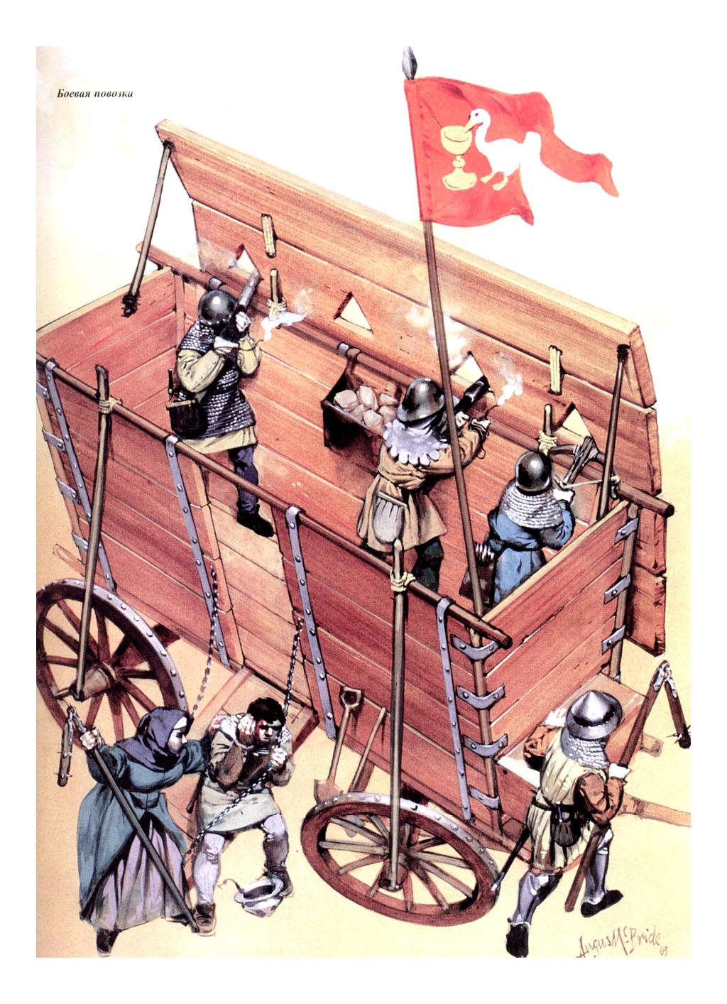 Crusades 4
