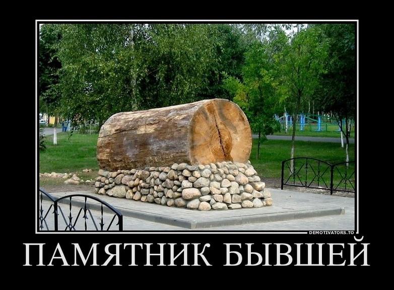 07. KKK-Makhno 011