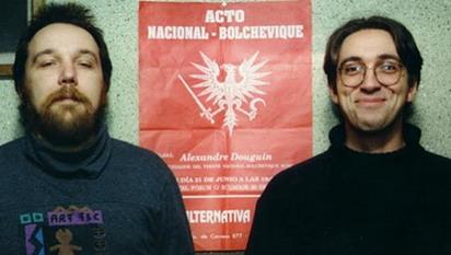 Александр Дугин и Сергей Курёхин