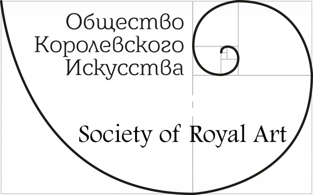 logo Интеллектуальный Клуб общества Королевского Искусства (ИКоКИ)