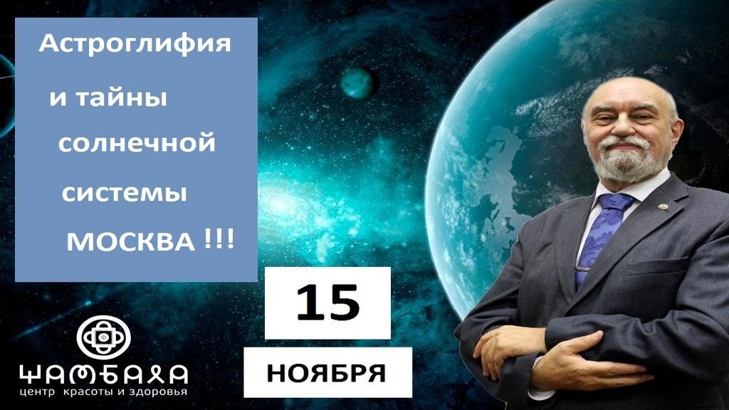 Валерию Чудинову